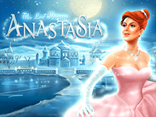 The Lost Princess Anastasia от Microgaming